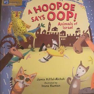 A hoopoe says oop